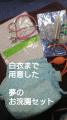 響|浜松痴女性感フェチ倶楽部