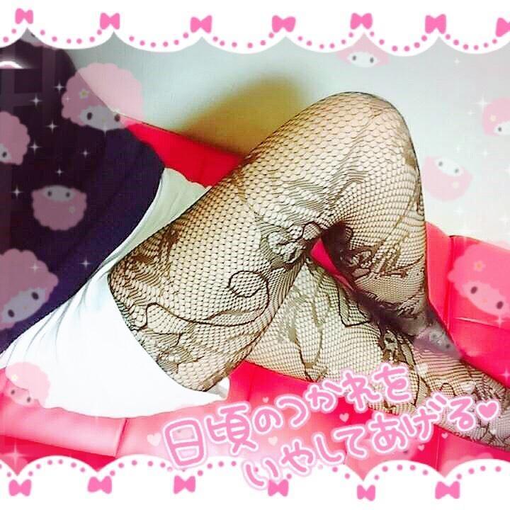 「ぬくぬくしよ?」01/22(01/22) 18:24 | よぞらの写メ・風俗動画
