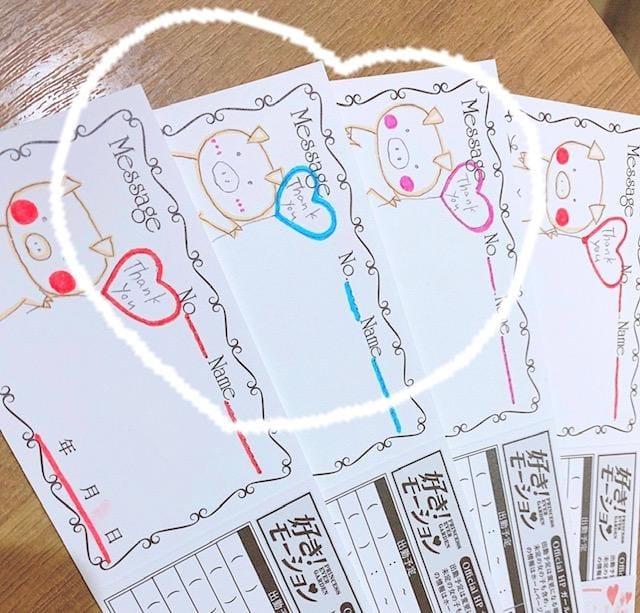 「ぶーちゃん」01/23(01/23) 01:59 | 北条の写メ・風俗動画