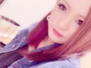「今日もありがとでした〜☆」01/23(01/23) 02:30 | りょうかの写メ・風俗動画