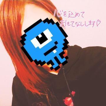 「こんばんわ( ?????? )」01/23(01/23) 16:47 | ミオンの写メ・風俗動画