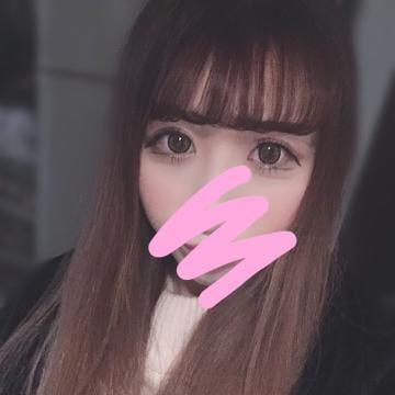 「?ごめんなさい!?」01/23(01/23) 18:14   みつりの写メ・風俗動画