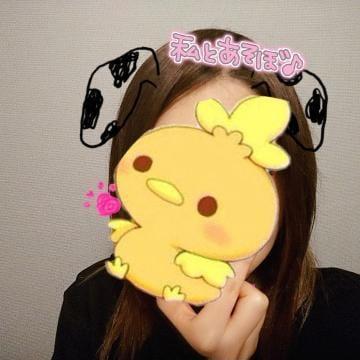 「美味しそう(*´?`*)」01/23(01/23) 22:43 | ミオンの写メ・風俗動画