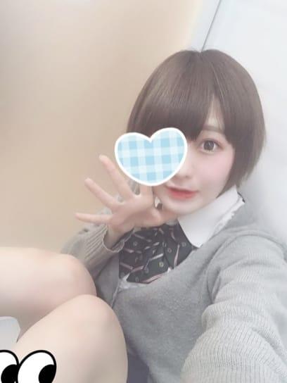 「出勤〜」01/24(01/24) 00:40 | きらりの写メ・風俗動画