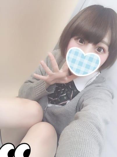 「たいき〜」01/24(01/24) 02:49 | きらりの写メ・風俗動画