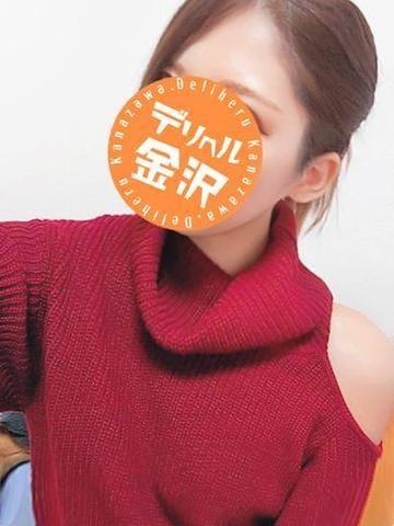 「はじめてのかた?」01/24(01/24) 02:55 | ミオンの写メ・風俗動画