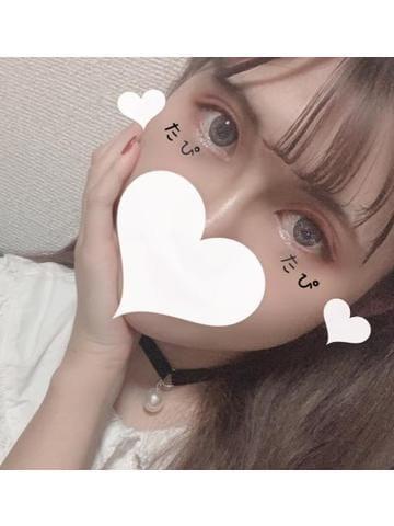 「200人の皆さまありがとう?」01/24(01/24) 17:48 | 成宮めるの写メ・風俗動画