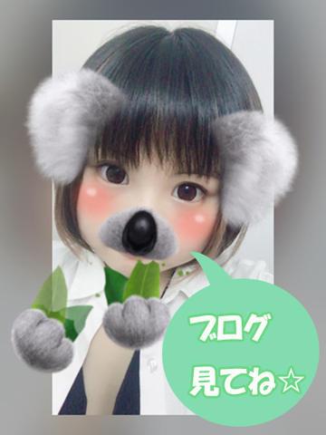 「寝すぎちゃった(;_;)」06/22(06/22) 14:09 | さなえの写メ・風俗動画