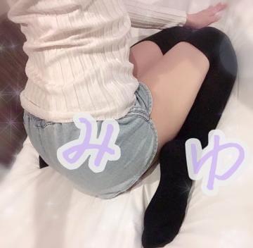 「お待ちしております?」01/25(01/25) 11:00 | みゆの写メ・風俗動画
