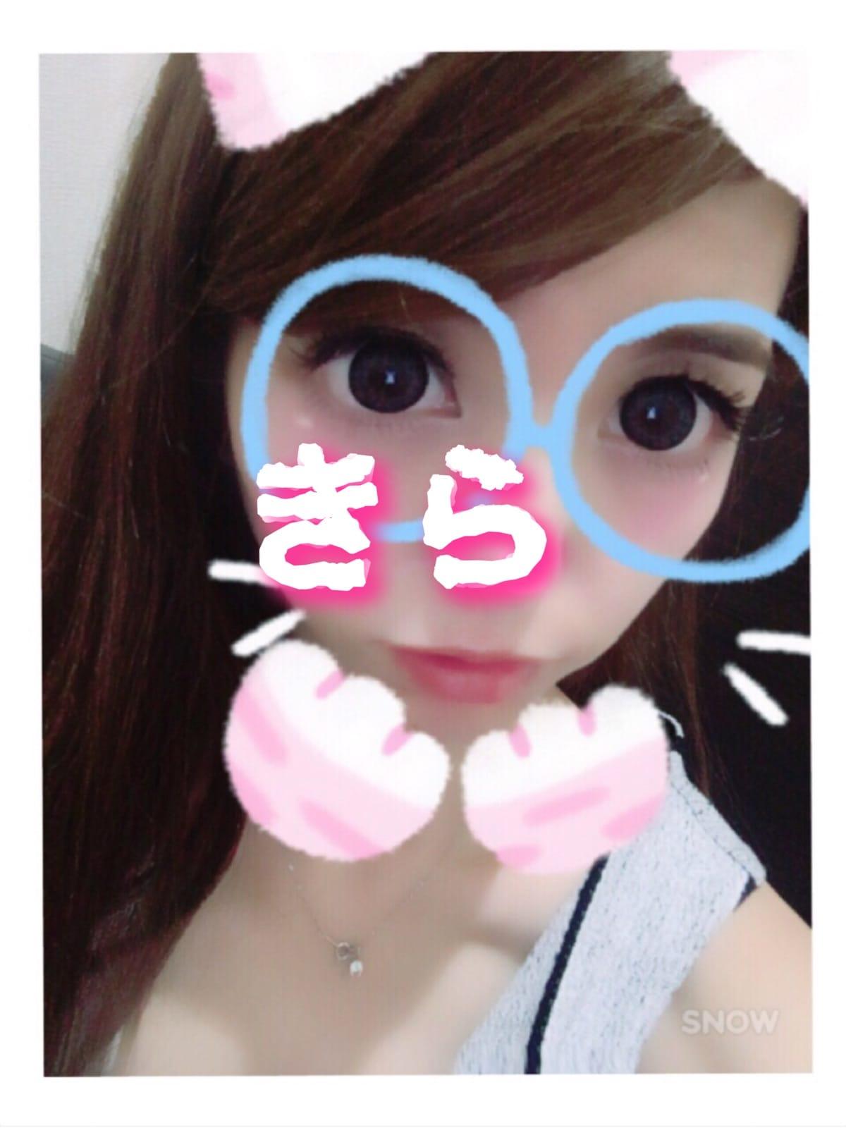 「☆ 8月2日 ☆」08/03(08/03) 19:21 | 綺羅の写メ・風俗動画