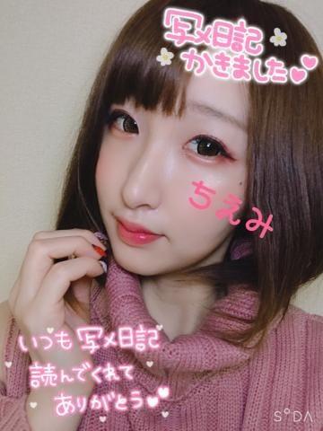 「おはようございます?」01/25(01/25) 16:00 | ちえみの写メ・風俗動画