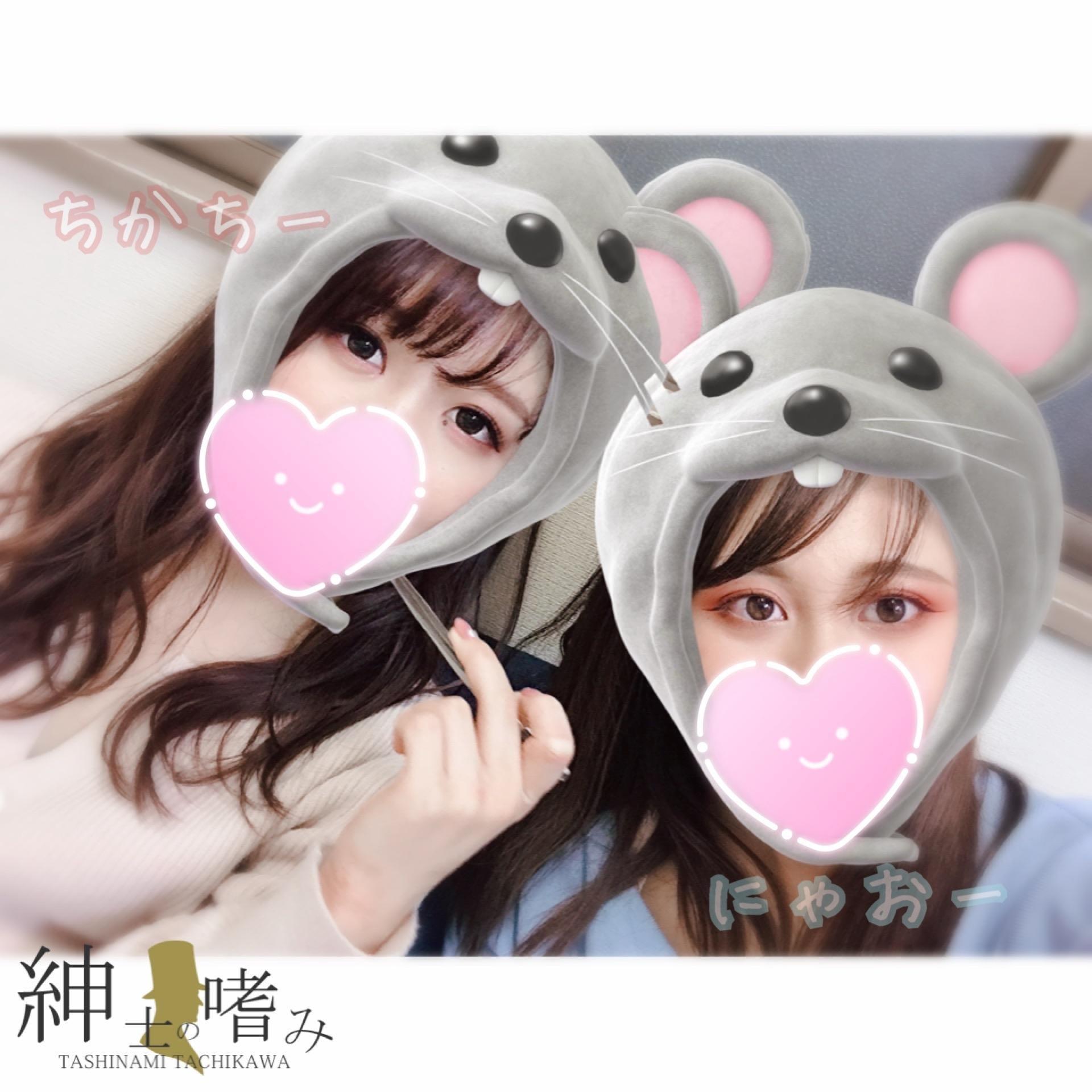 「ちゅう」01/25(01/25) 19:54   なおの写メ・風俗動画