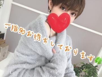 「?感謝御礼?」01/25(01/25) 20:14 | あかつきの写メ・風俗動画