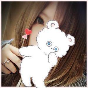 「おやすみ〜」01/26(01/26) 00:30 | かずはの写メ・風俗動画