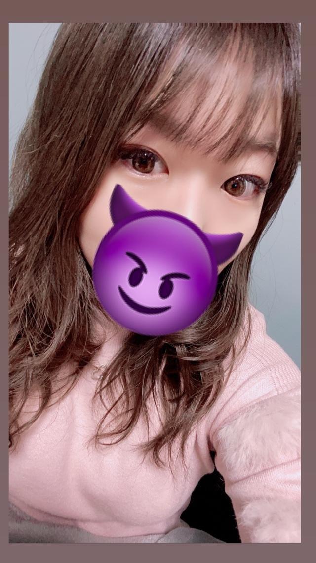 「ありがとー!!」01/26(01/26) 00:59 | ちかの写メ・風俗動画