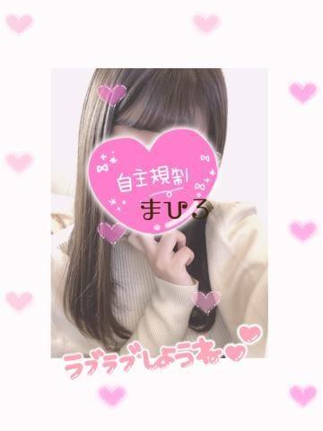 「おはよう?」01/26(01/26) 10:05 | まひろの写メ・風俗動画