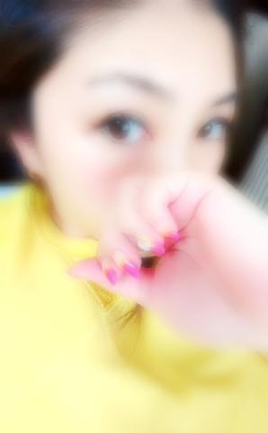 「本指名Yさま☆」01/26(01/26) 14:15 | ねねの写メ・風俗動画