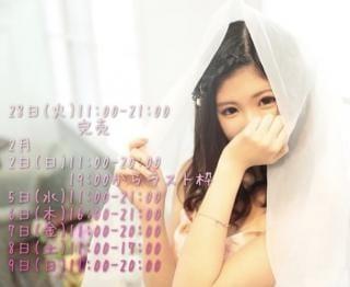 「♡休み明けは♡」01/26(01/26) 15:50 | ゆまの写メ・風俗動画