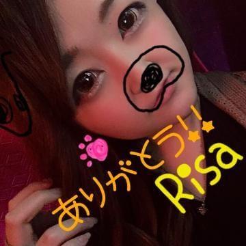 「ありがとう☆」01/26(01/26) 18:32   りさの写メ・風俗動画