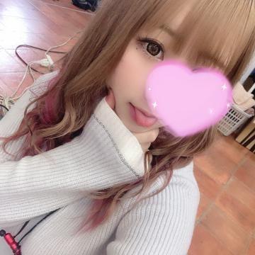 「出勤だよー☆」01/26(01/26) 23:08 | ゆうの写メ・風俗動画