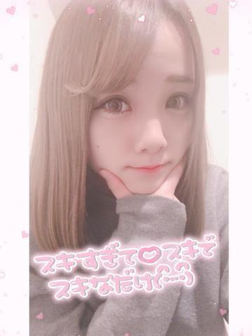 「滑り込み可!」01/27(01/27) 00:50 | ゆこの写メ・風俗動画