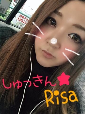 「しゅっきん☆」01/27(01/27) 12:11   りさの写メ・風俗動画