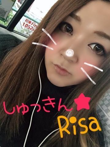 「しゅっきん☆」01/27(01/27) 12:16   りさの写メ・風俗動画