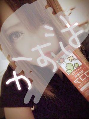 「おはよん」01/27(01/27) 13:00 | かずはの写メ・風俗動画