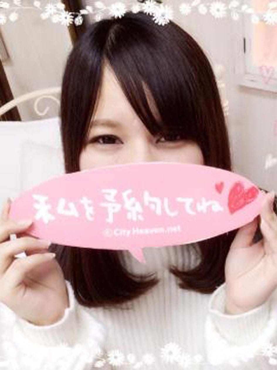 「出勤(*・ω・)ノ」08/04(08/04) 13:54 | 桜城のあ(21歳♡史上最高天使)の写メ・風俗動画
