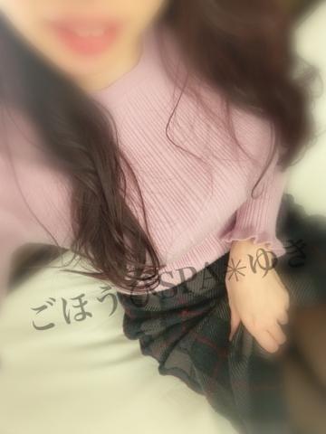 「1/28の脱衣天気予報」01/28(01/28) 07:17   ゆきの写メ・風俗動画