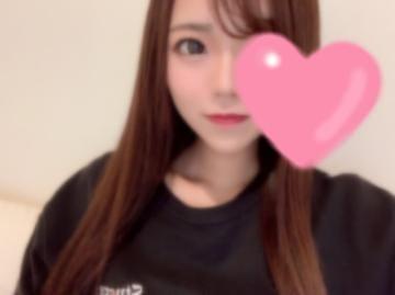 「ごめんなさい…」01/28(01/28) 19:35 | ひよりの写メ・風俗動画