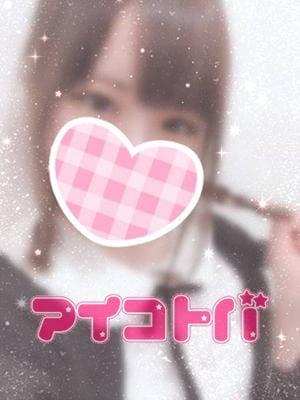 「終了です~」01/28(01/28) 23:14   ゆみの写メ・風俗動画