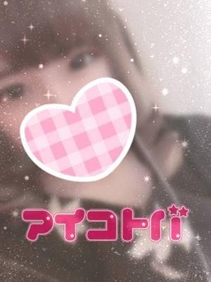 「22時まで待ってるよー」01/29(01/29) 12:11   ゆみの写メ・風俗動画