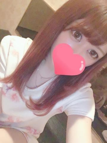 「こんにちは?」01/29(01/29) 13:51 | 天海星菜の写メ・風俗動画