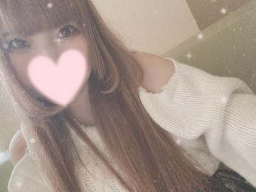 「お礼☆*。」01/29(01/29) 20:15 | りかの写メ・風俗動画