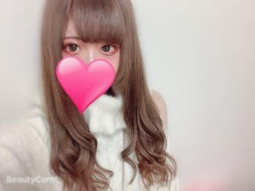 「こんにちは!」01/29(01/29) 20:22   Mayu マユの写メ・風俗動画