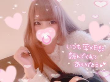 「お礼☆*。」01/30(01/30) 01:48 | りかの写メ・風俗動画