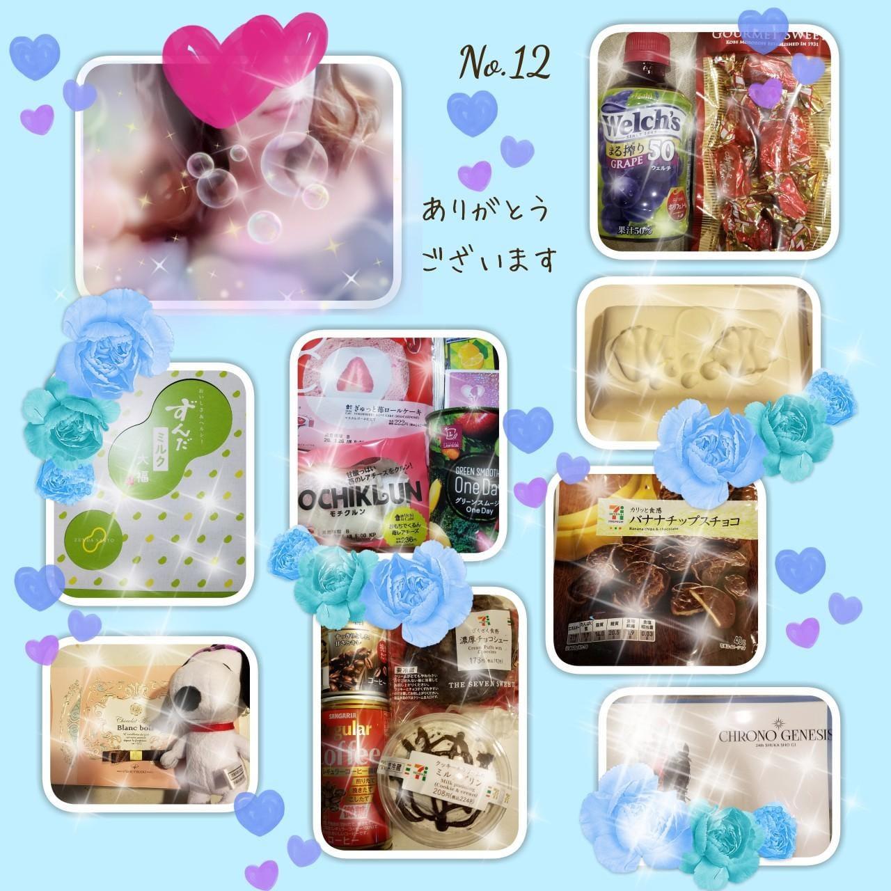「お休みなさい」01/30(01/30) 03:16   りこの写メ・風俗動画