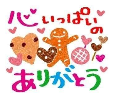 「1月のお礼」01/31(01/31) 09:10 | みよこの写メ・風俗動画