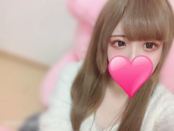「こんにちは」01/31(01/31) 18:49   Mayu マユの写メ・風俗動画