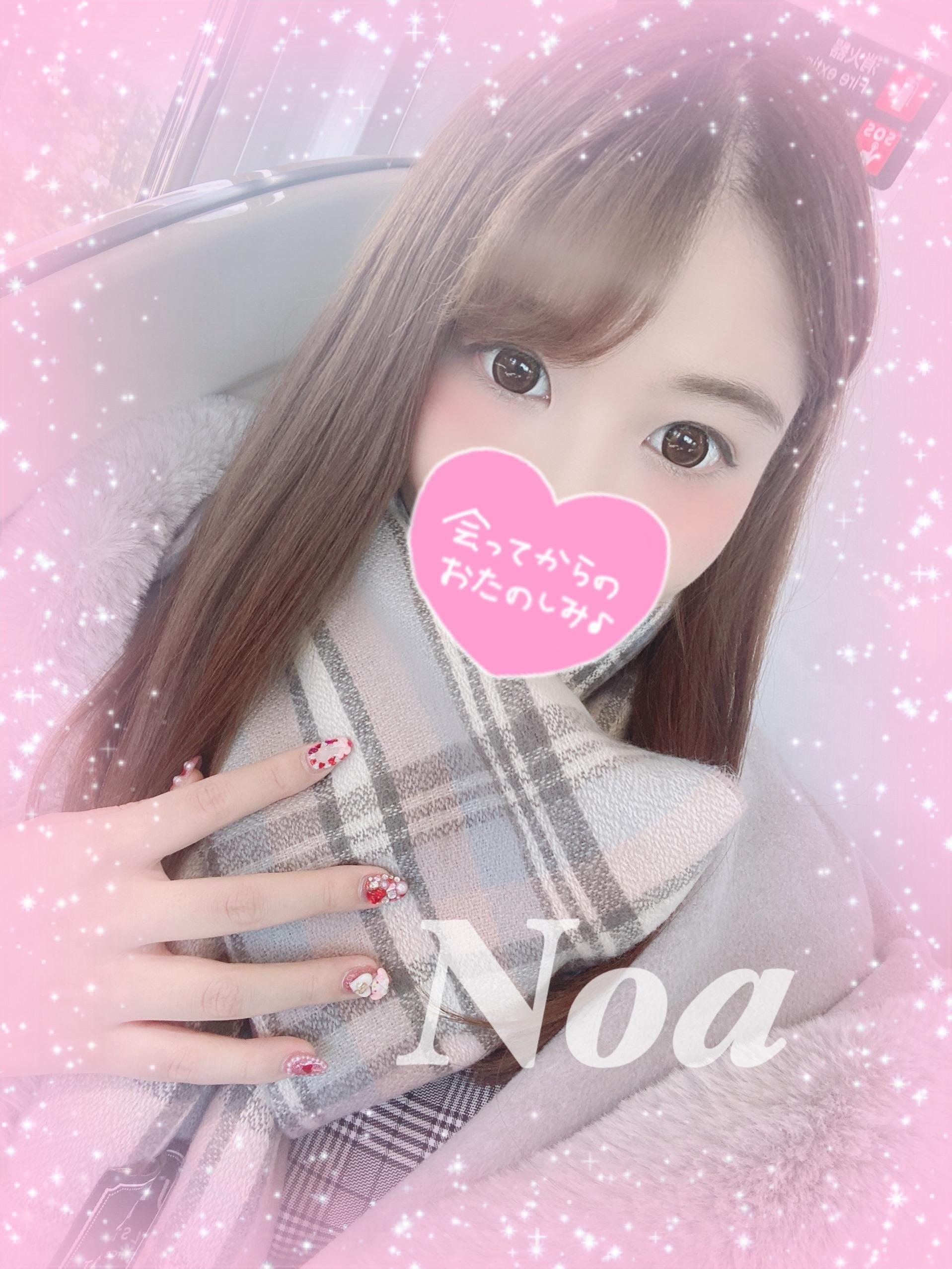 「出勤♪」01/31(01/31) 20:07 | のあの写メ・風俗動画