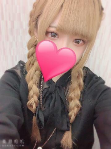 「こんにちは」02/01(02/01) 18:54   Mayu マユの写メ・風俗動画