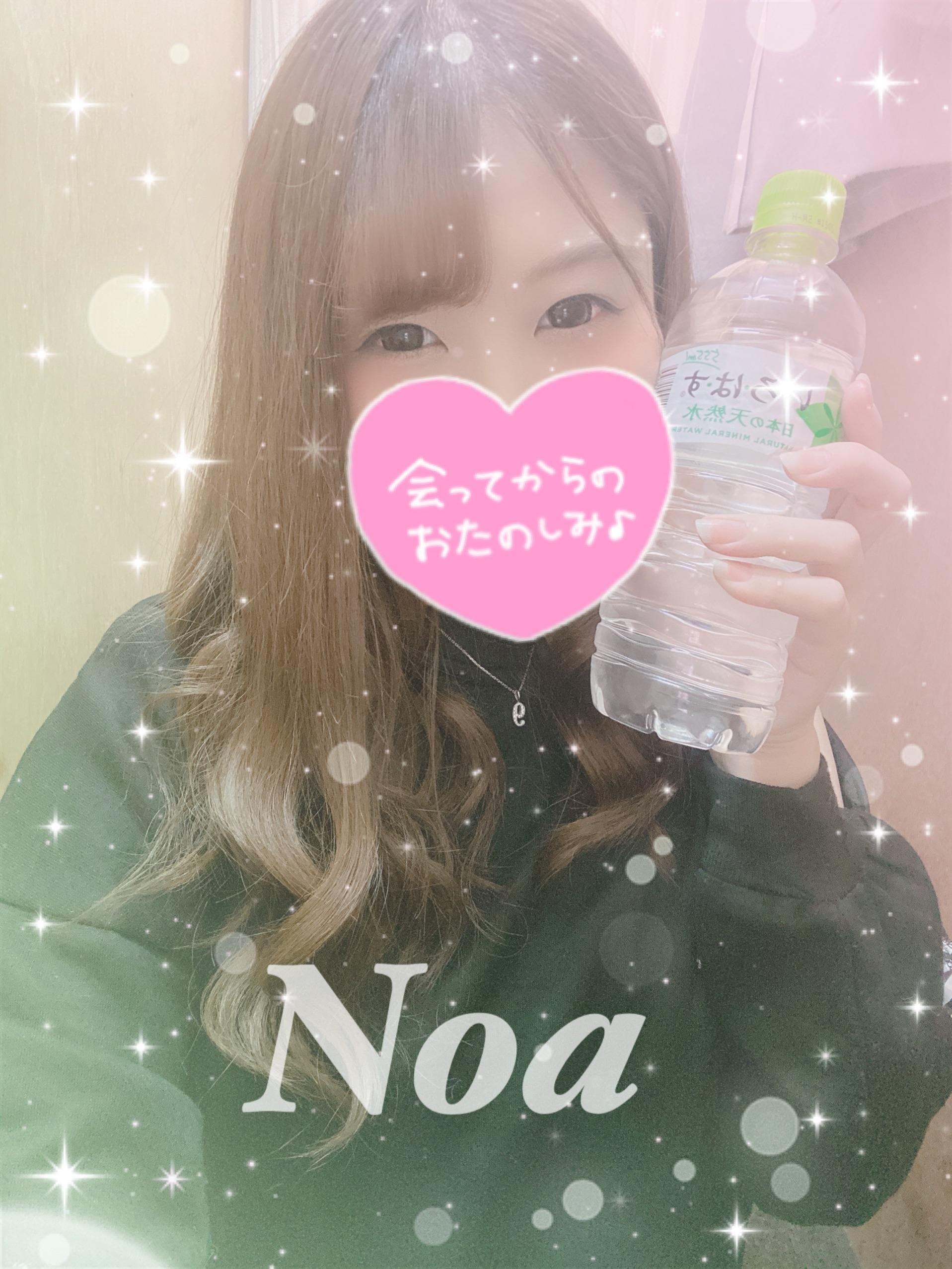 「20時~!!!」02/01(02/01) 19:48 | のあの写メ・風俗動画