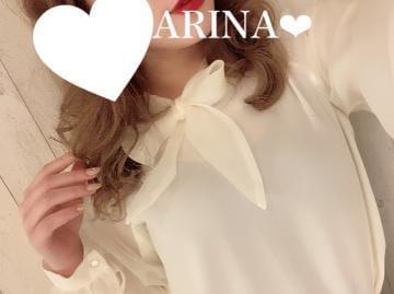 「ご予約完売??」02/02(02/02) 16:10 | アリナの写メ・風俗動画