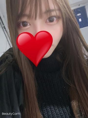 「出勤予定?」02/05(02/05) 00:51 | あいぶの写メ・風俗動画