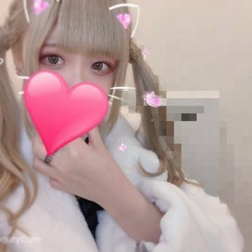 「こんにちは!」02/06(02/06) 19:09   Mayu マユの写メ・風俗動画