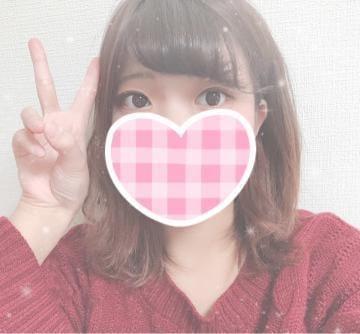 「◎出勤します︎︎☁︎︎*.」02/08(02/08) 15:04   みれいの写メ・風俗動画