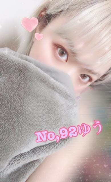 「今週も♥︎」02/09(02/09) 21:23 | ゆうの写メ・風俗動画
