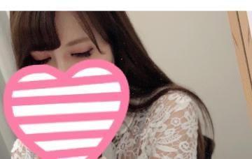 「お久しぶりです?」02/11(02/11) 15:56 | 体験二条 あみの写メ・風俗動画