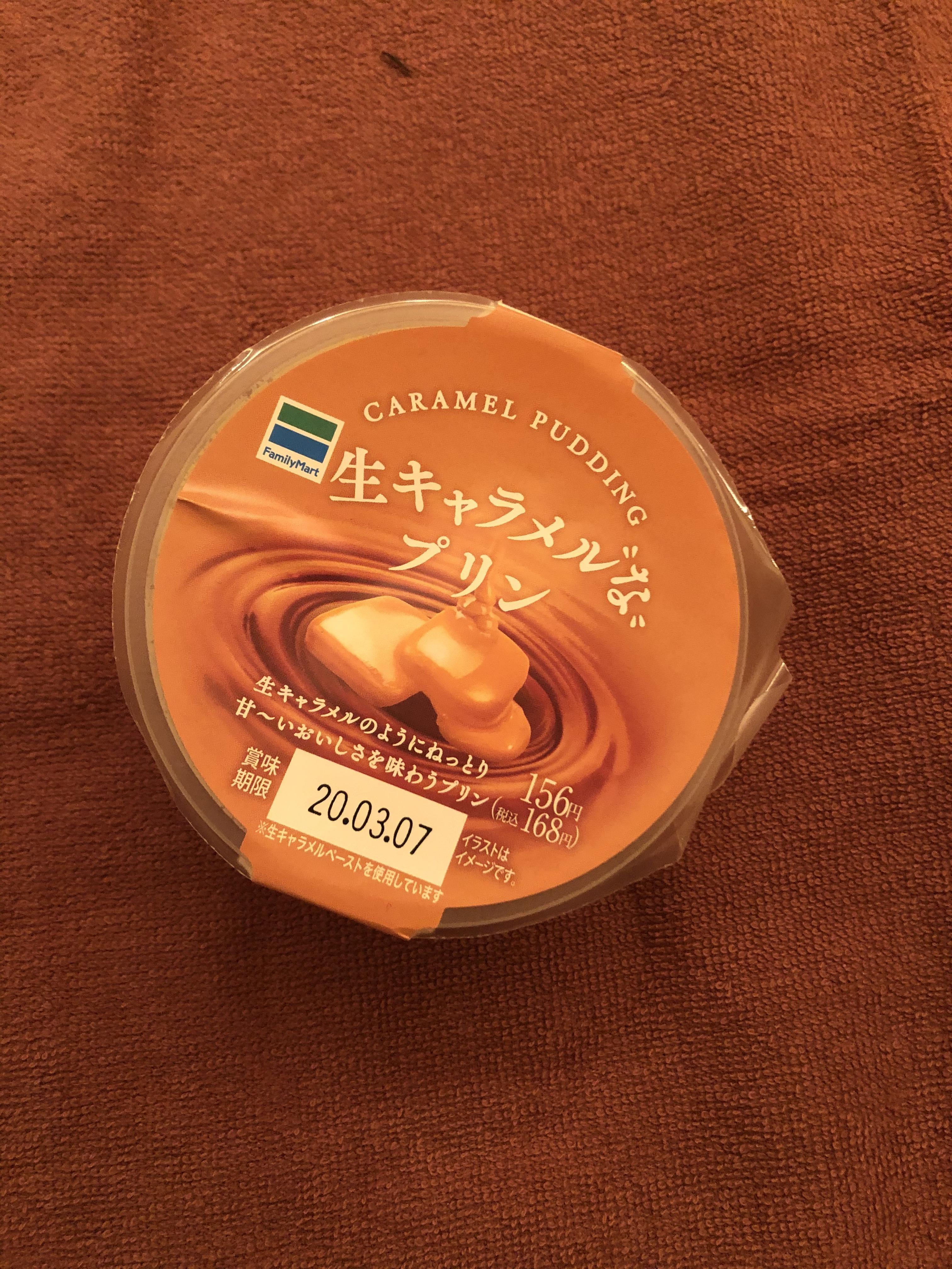 「こんばんは(*^_^*)」02/11(02/11) 19:14   あやかの写メ・風俗動画